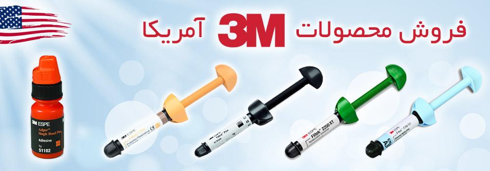 3M-Header2